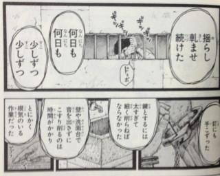 f:id:m-kikuchi:20130910221805j:image