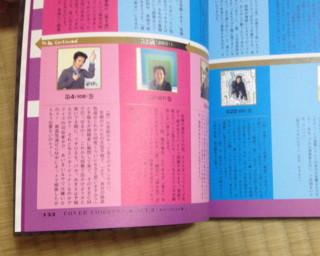 f:id:m-kikuchi:20130923125943j:image