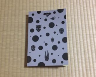 f:id:m-kikuchi:20130923131157j:image