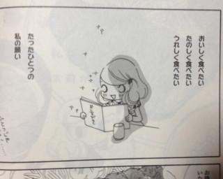 f:id:m-kikuchi:20130923180112j:image