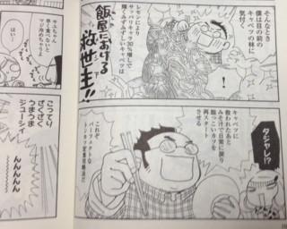 f:id:m-kikuchi:20130923180427j:image