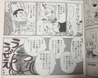 f:id:m-kikuchi:20130923180531j:image