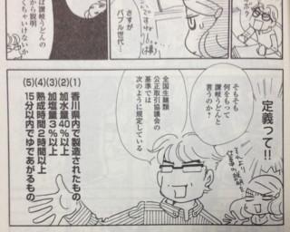 f:id:m-kikuchi:20130923180755j:image