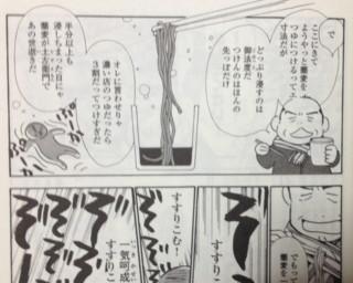 f:id:m-kikuchi:20130923180958j:image