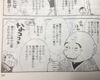 f:id:m-kikuchi:20130923181127j:image