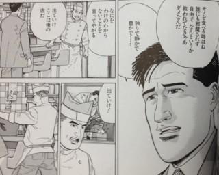 f:id:m-kikuchi:20130923193852j:image