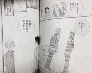 f:id:m-kikuchi:20130928002728j:image