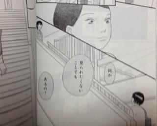 f:id:m-kikuchi:20130928002952j:image