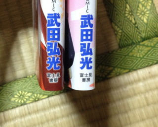 f:id:m-kikuchi:20131008232256j:image