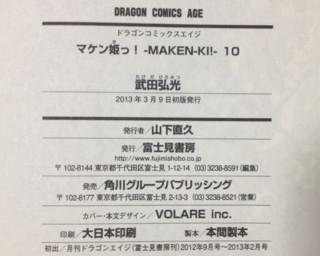 f:id:m-kikuchi:20131008232401j:image