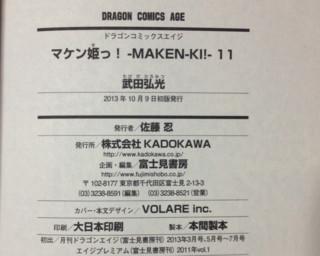 f:id:m-kikuchi:20131008232413j:image