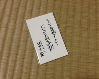 f:id:m-kikuchi:20131101004426j:image