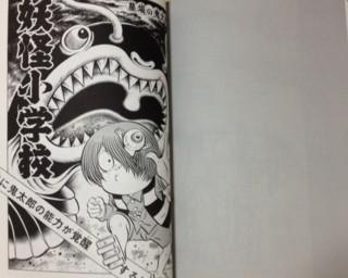 f:id:m-kikuchi:20131101004526j:image