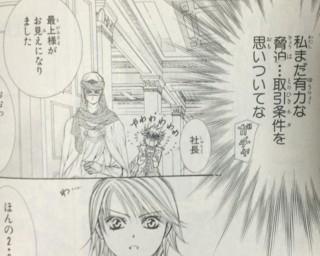 f:id:m-kikuchi:20140323010452j:image
