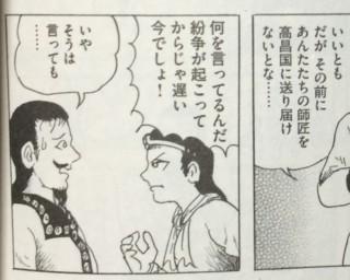 f:id:m-kikuchi:20140323010639j:image