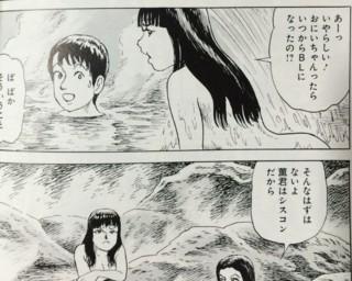 f:id:m-kikuchi:20140323010906j:image
