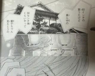 f:id:m-kikuchi:20140414213226j:image