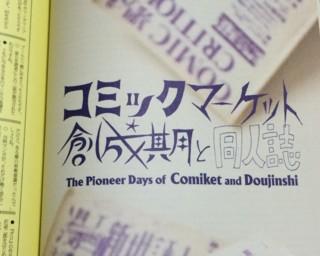 f:id:m-kikuchi:20140804175308j:image