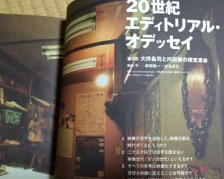 f:id:m-kikuchi:20140804175424j:image