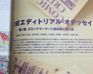f:id:m-kikuchi:20140804175518j:image