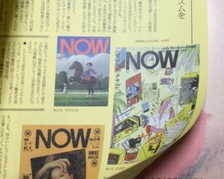 f:id:m-kikuchi:20140804200031j:image