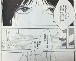 f:id:m-kikuchi:20140823231129j:image