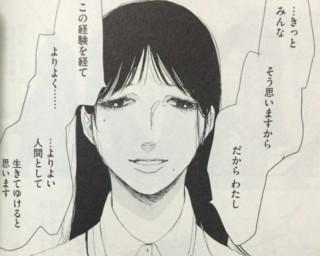 f:id:m-kikuchi:20140823231200j:image