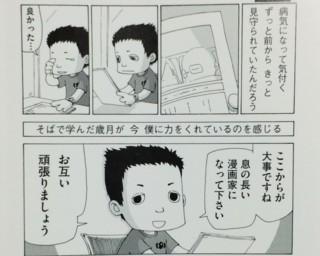 f:id:m-kikuchi:20140902023517j:image
