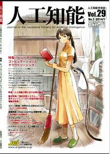 f:id:m-kikuchi:20140902030929j:image