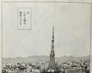 f:id:m-kikuchi:20141008221952j:image