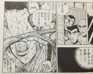 f:id:m-kikuchi:20141008222045j:image