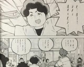 f:id:m-kikuchi:20141111012759j:image
