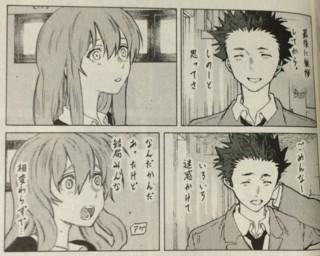 f:id:m-kikuchi:20141111012927j:image
