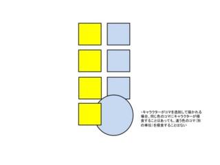 f:id:m-kikuchi:20150203165115j:image