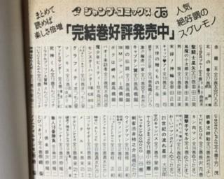 f:id:m-kikuchi:20150206000427j:image