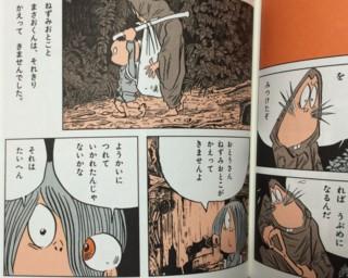 f:id:m-kikuchi:20150311232239j:image