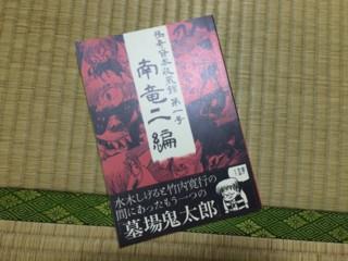 f:id:m-kikuchi:20150807203326j:image