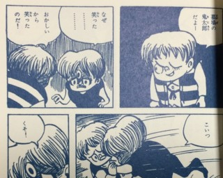 f:id:m-kikuchi:20150807203358j:image