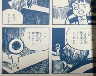 f:id:m-kikuchi:20150807203437j:image