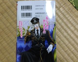 f:id:m-kikuchi:20150925001739j:image
