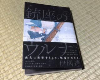 f:id:m-kikuchi:20160323204133j:image