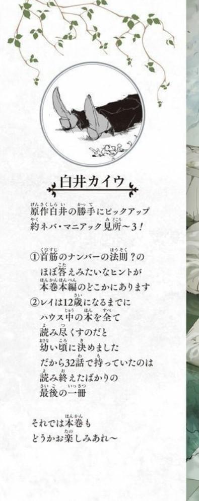 f:id:m-kikuchi:20170718114826j:plain