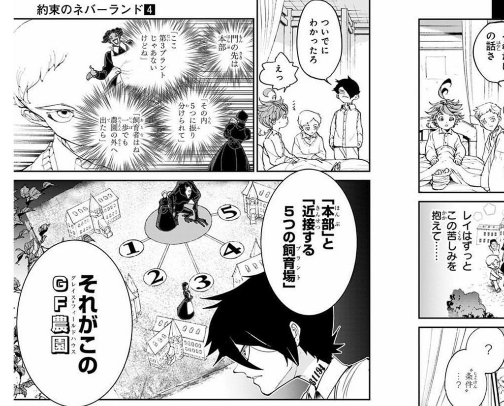 f:id:m-kikuchi:20170718124018j:plain