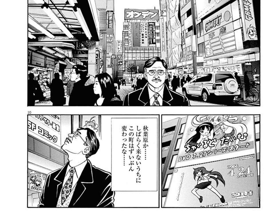 f:id:m-kikuchi:20170828170547j:plain