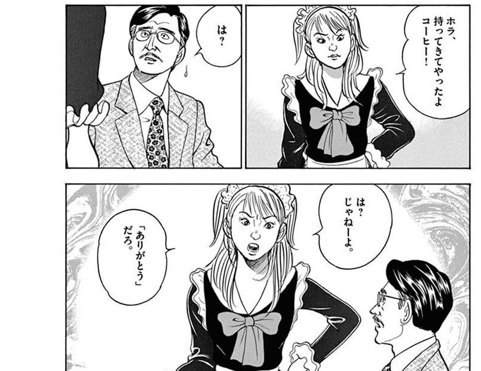 f:id:m-kikuchi:20170828170602j:plain