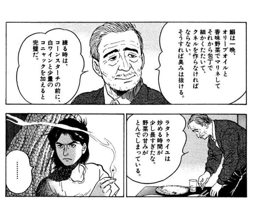 f:id:m-kikuchi:20170828180853j:plain