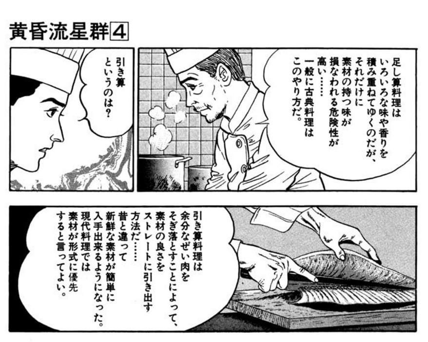 f:id:m-kikuchi:20170828180947j:plain