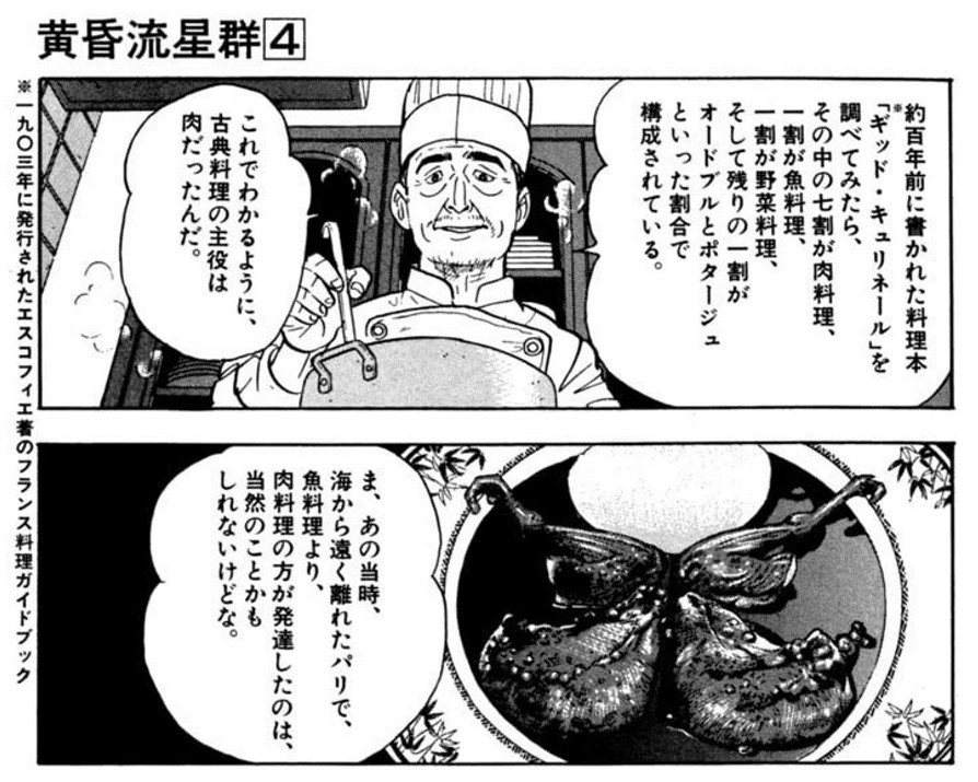 f:id:m-kikuchi:20170828180956j:plain