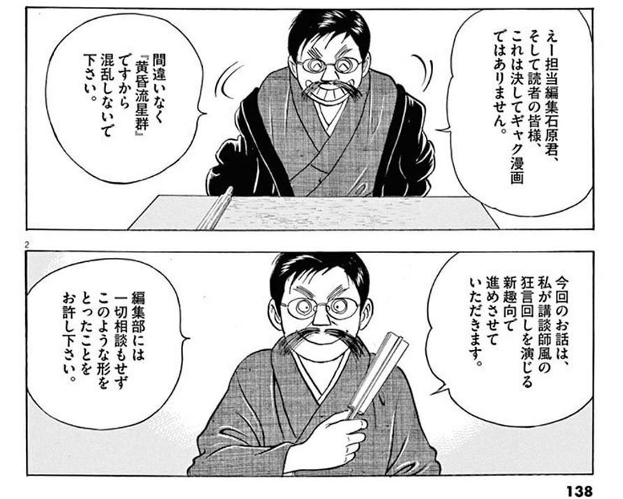 f:id:m-kikuchi:20170828200106j:plain