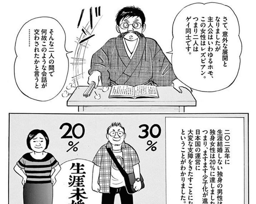 f:id:m-kikuchi:20170828200405j:plain